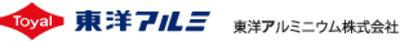 C logo corp