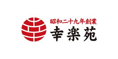 Logo kourakuen