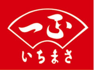 01 ichika 3