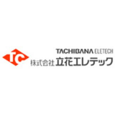 prw logo thumbnail