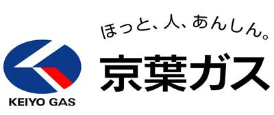 Keiyogass logo