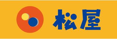 Ph logo matsuyafoods01 0