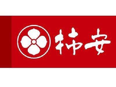 Kakiyasu gyuumeshi logo 02