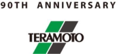 2017top banner