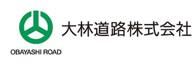 Sponsor logo obayashidoro