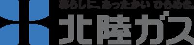 Logo hokurikugas